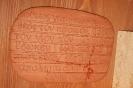 Глиняная табличка с текстом Писания