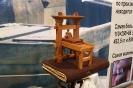 Макет первого печатного станка Гутенберга